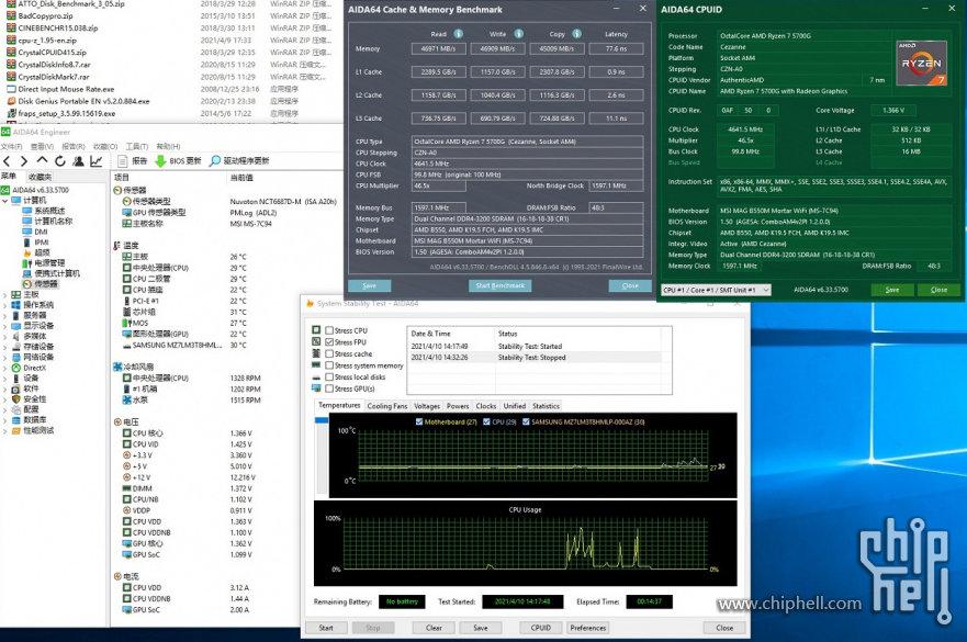 AMD-Ryzen-7-5700G-4.jpg