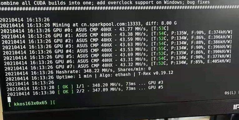 https://www.coolaler.com.tw/image/news/21/04/ASUS-CMP-40HX-Mining-Hash-Rate.jpg