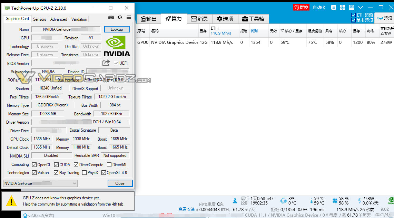 NVIDIA-GA102-225-GPU-2.jpg