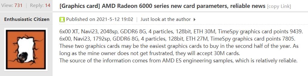 AMD-Radeon-RX-6600-Series-Specs.png
