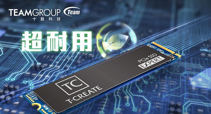 https://www.coolaler.com.tw/image/news/21/05/T-CREATE_EXPERT_PCIe_1.jpg