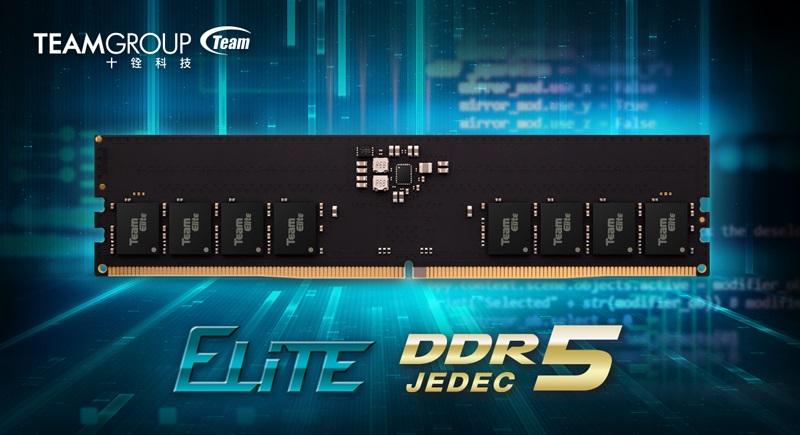 TeamGroup_DDR5_1.jpg
