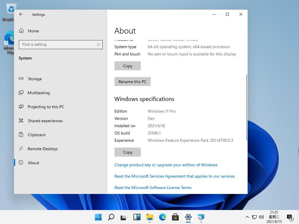 Windows-11-PRO_1.jpg