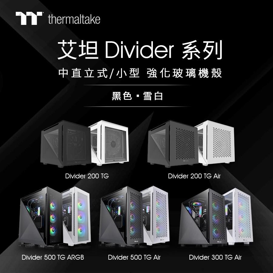 tt_Divider_TG.jpg