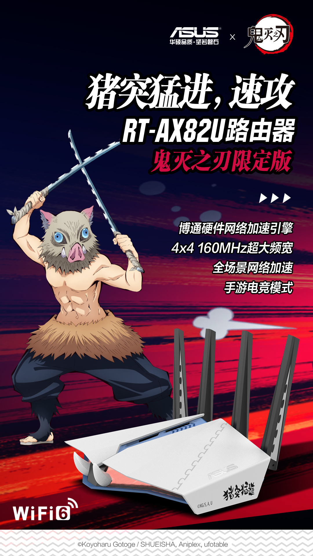 ASUS-Demon-Slayer-10.jpg