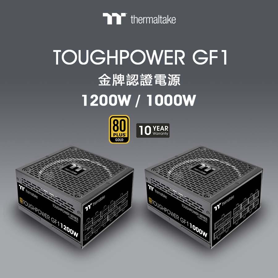 tt_Toughpower_GF1_psu.jpg