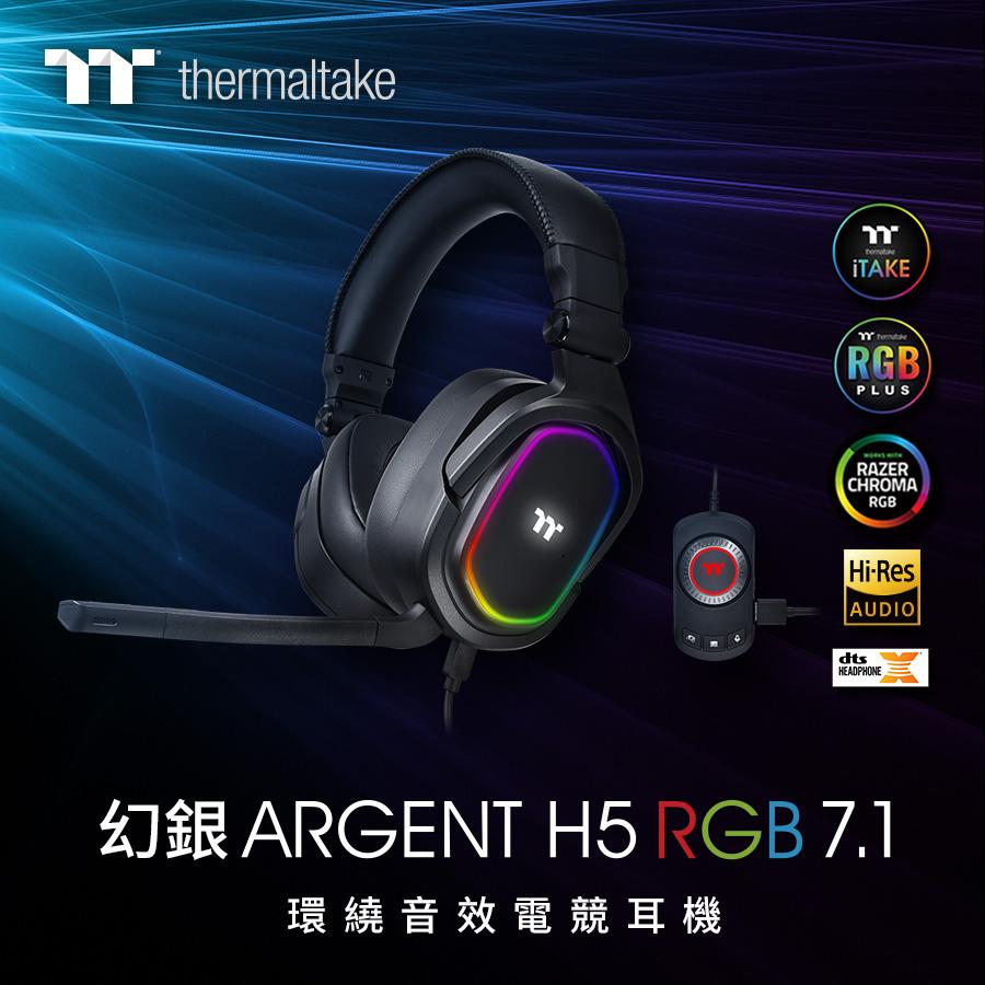 tt_ARGENT_H5_RGB_7.1.jpg