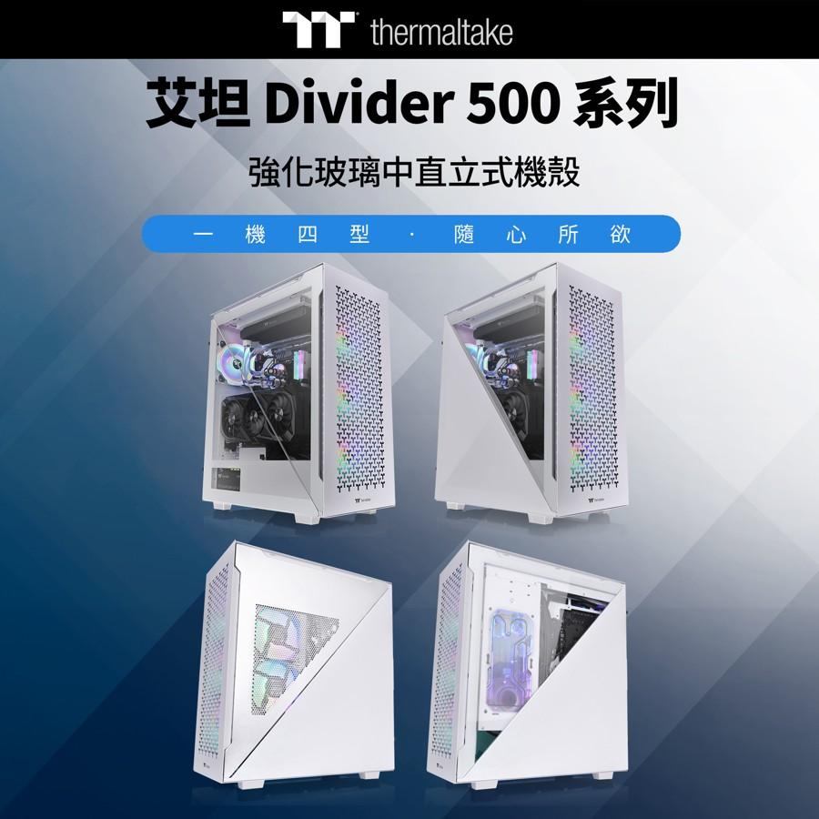 tt_Divider_500_1.jpg