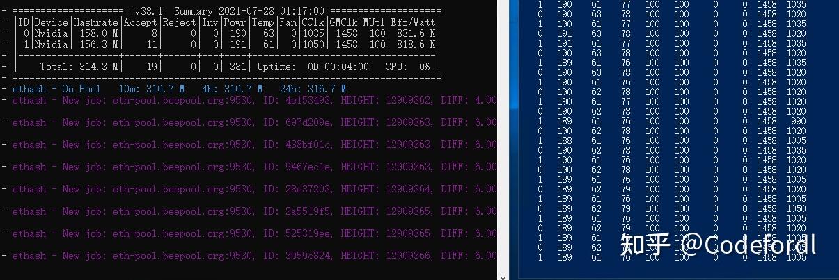 NVIDIA-CMP-170HX-7.jpg