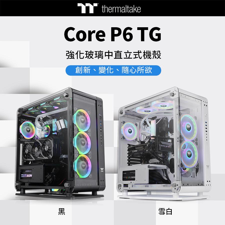 tt_Core_P6_TG.jpg