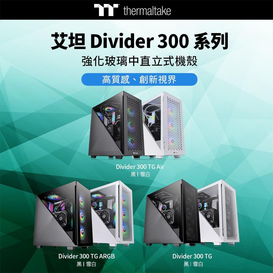 tt_Divider_300_TG_Air.jpg