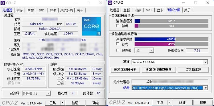 Intel_Core_i5_12400_1.jpg