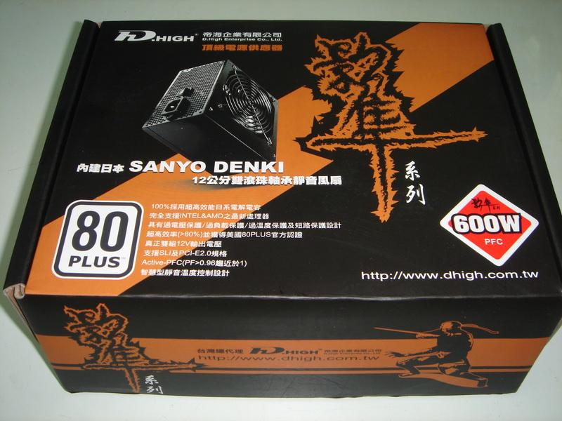 EN60001.JPG